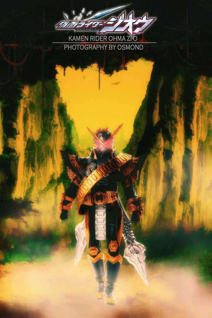 SHF Kamen Rider Ohma Zi-O