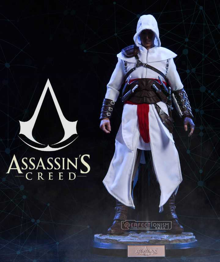 Assassin's Creed Atair 1/6 Scale Figure